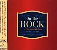 On the Rock by On the Rock (2003-11-12)
