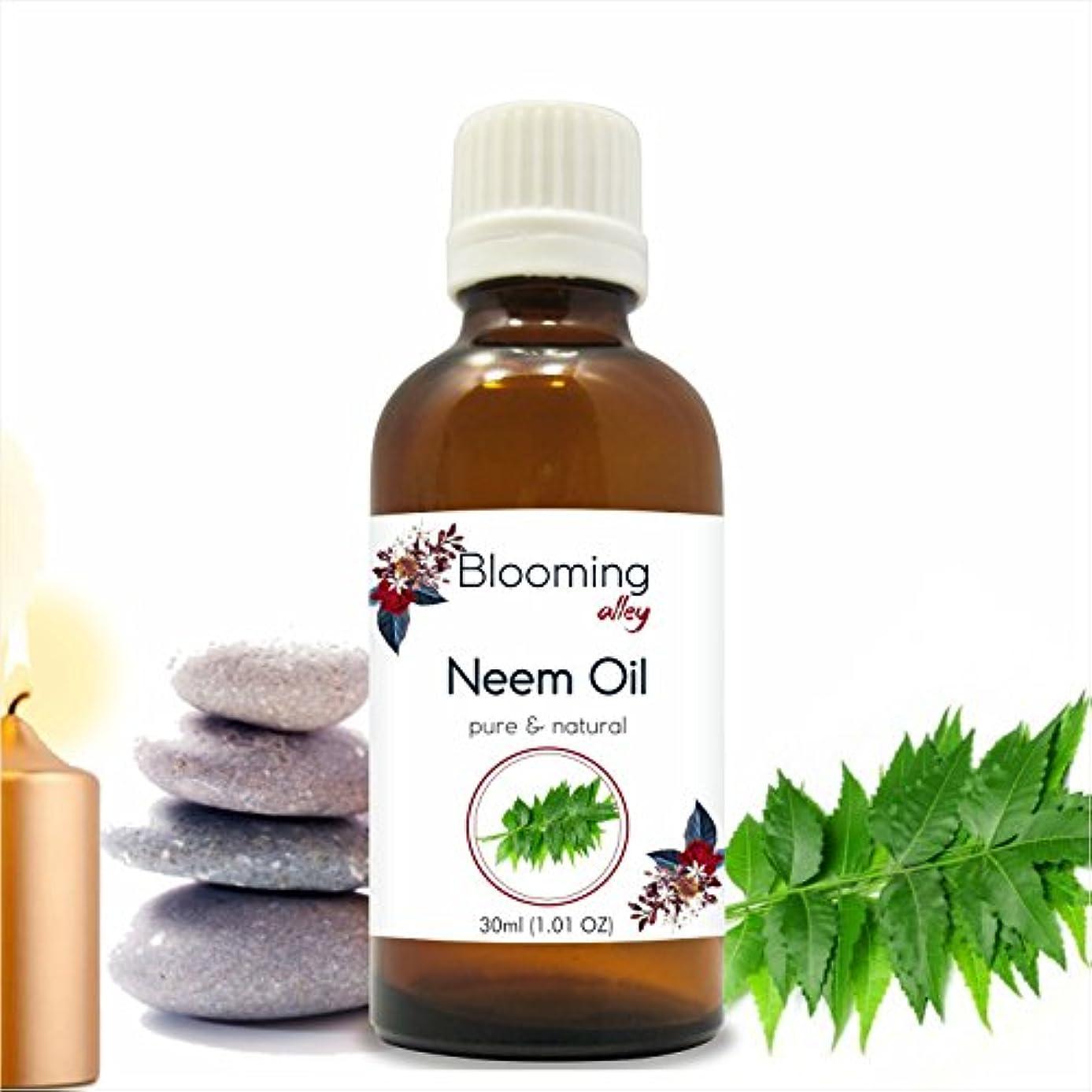 感謝祭説明する一時停止Neem Oil (Azadirachta Indica) Essential Oil 30 ml or 1.0 Fl Oz by Blooming Alley