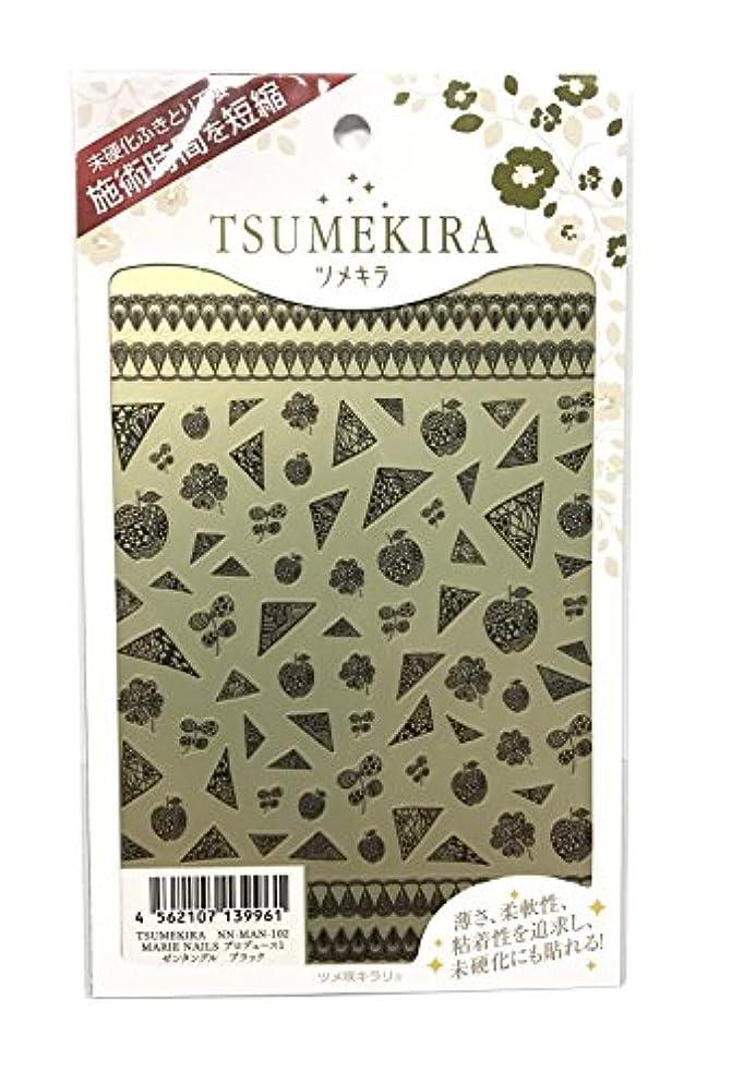 極めて重要な汚染する最小ツメキラ(TSUMEKIRA) ネイル用シール ゼンタングル ブラック NN-MAN-102