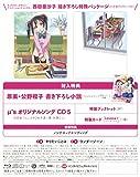 ラブライブ!  5  <特装限定版> [Blu-ray] 画像