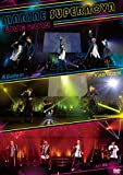 【DVD】MARINE SUPERNOVA LIVE 2019[DVD]
