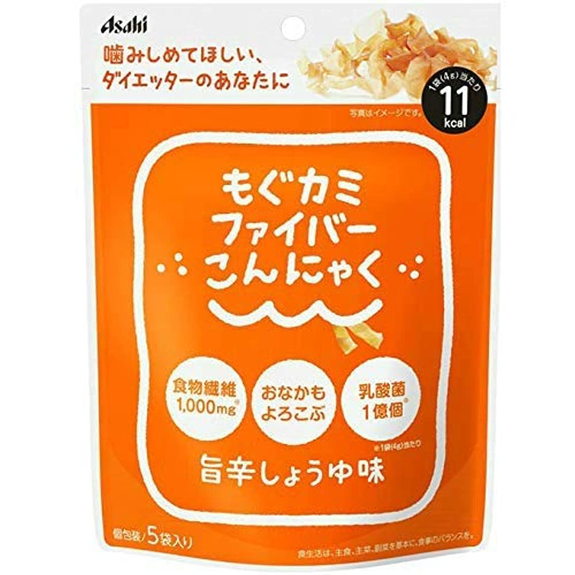 伝染性カフェ属する◆アサヒグループ食品 もぐカミファイバーこんにゃく 旨辛しょうゆ味 4g×5袋
