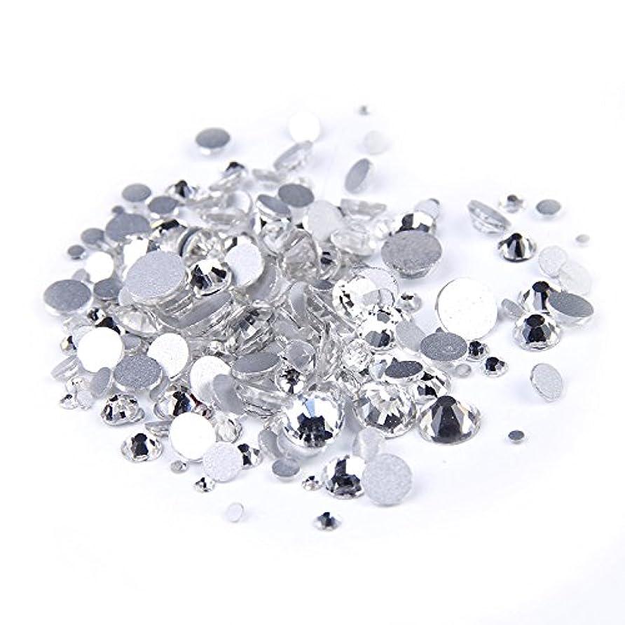 主流首相消費するNizi ジュエリー ブランド ホワイトクリスタル ラインストーン はガラスの材質 ネイル使用 型番ss3-ss60 (SS45 144pcs)