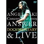 """アンジェラ・アキ Concert Tour 2009 """"ANSWER""""ドキュメンタリー&ライブ [DVD]"""