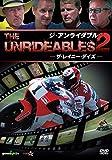 ジ・アンライダブル2 ~ザ・レイニー・デイズ~[DVD]