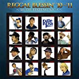 REGGAE BLESSIN' '10〜11'-RUDE FISH MUSIC 5-
