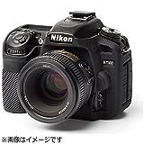 DISCOVERED イージーカバー ニコンD7500用 カメラカバー ブラック 液晶保護フィルム付
