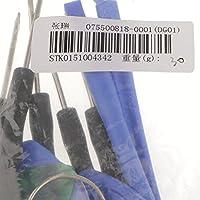 Fenteer 修理セット ドライバーセット 携帯電話修理ツール 日常使用 素晴らしい ツールセット
