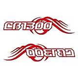 CB1300 カッティング ステッカー 左右セット レッド 赤