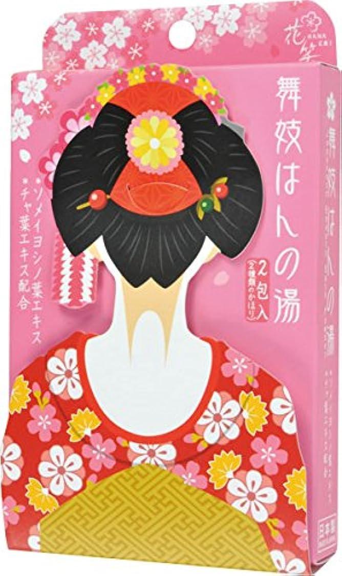 活気づく恨みペア舞妓はんの湯 桜/抹茶