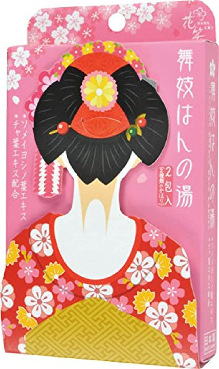 代表団有彩色のどこか舞妓はんの湯 桜/抹茶