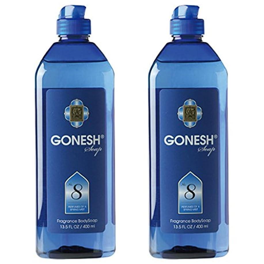花瓶修理工論理GONESH BODYSOAP NO.8 400ml 2本 セット