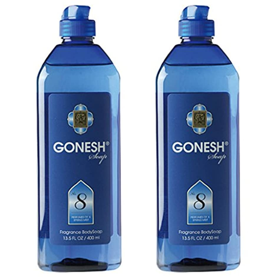 GONESH BODYSOAP NO.8 400ml 2本 セット