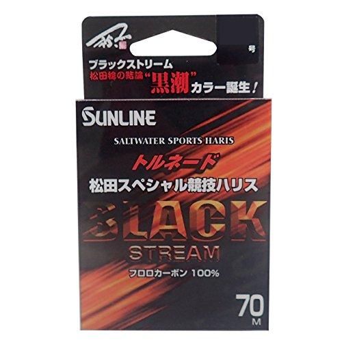 トルネード松田スペシャル競技 ブラックストリーム 2号 70m