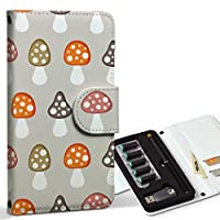 スマコレ ploom TECH プルームテック 専用 レザーケース 手帳型 タバコ ケース カバー 合皮 ケース カバー 収納 プルームケース デザイン 革 チェック・ボーダー きのこ 模様 005459