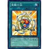 【シングルカード】遊戯王 覚醒の証 STON-JP044 ノーマル