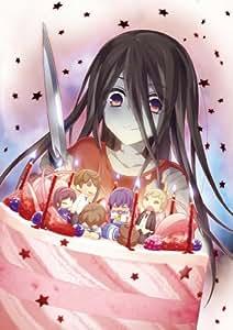 コープスパーティー -THE ANTHOLOGY- サチコの恋愛遊戯 Hysteric Birthday 2U(通常版) - PSP