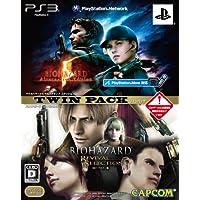 バイオハザード5 オルタナティブ エディション バイオハザード リバイバルセレクション HDリマスター版 ツインパック - PS3