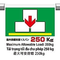 355-81 ワンタッチ取付標識