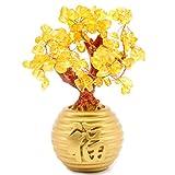 JapaNice(ジャパナイス) 招財樹 金のなる木(珠) シトリン 黄水晶 BC775