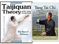 Bundle: Yang Tai Chi for Beginners DVD/Taijiquan Theory Book by Dr. Yang Jwing-Ming (YMAA) [並行輸入品]