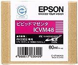 EPSON 純正インクカートリッジ  ビビッドマゼンタ 80ml (PX-5002用) ICVM48