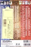 BBMカード 20周年記念カード BOX