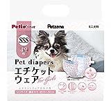 【Amazon.co.jp限定】 Petzone(ペットゾーン) エチケットウェア 女の子用 花柄 犬 SSS