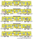 鉄道コレクション 鉄コレ 西武鉄道30000系 ぐでたまスマイルトレイン 増結5両セット ジオラマ用品 (メーカー初回受注限定生産)