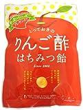 ほしや製菓 とっておきのりんご酢はちみつ飴 75g×10袋