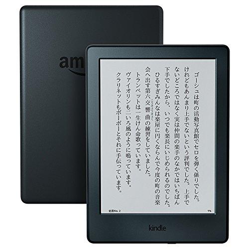 Kindle、電子書籍リーダー、Wi-Fi、4GB、ブラック、広告つき