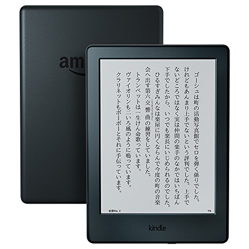 Kindle、電子書籍リーダー、Wi-Fi、ブラック、キャン...