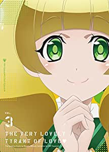 【Amazon.co.jp限定】恋愛暴君3(全巻購入特典:「描き下ろしB3クリアポスター」引換シリアルコード付) [Blu-ray]