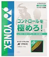 ヨネックス(YONEX) ソフトテニス ストリングス サイバーナチュラル クロス (1.28mm) CSG650X ライトイエロー