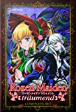Rozen Maiden Traumend [DVD] [Import]