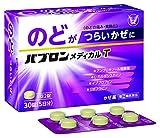 【指定第2類医薬品】パブロンメディカルT 30錠 ※セルフメディケーション税制対象商品