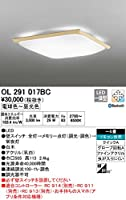 ODELIC(オーデリック) LED和風シーリングライト 調光・調色タイプ LC-FREE Bluetooth対応 【適用畳数:〜6畳】 OL291017BC