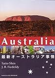 最新オーストラリア事情 画像