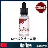HiLIQ プレミアム (ハイリク)30ml リキッド 海外 電子タバコ (Anthea(アンシア))