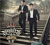 Royalty / La Realeza (Fan) (Dig)