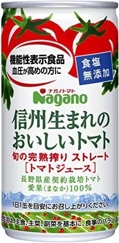 ナガノトマト 信州生まれのおいしいトマト 食塩無添加【機能性表示食品】 190g缶×30本入×(2ケース)