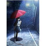紅 kure-nai3巻アニメDVD電波的な彼女付予約限定版(DVD付) (ジャンプコミックス)
