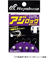 ハヤブサ(HAYABUSA) アジロック ラウンド FS211 2g #6 上黒