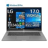 LG ノートパソコン gram 1350g/Wndows 10 Pro/バッテリー約22.5時間/第10世代 Core i5/17インチ/メモリ 8GB/SSD 256GB/ダークシルバー/17Z995-GP52J