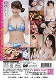 谷澤恵里香 Re:Born 2012 [DVD]
