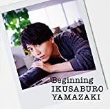 Beginning(初回限定盤)(DVD付)