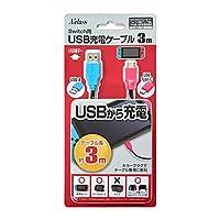 Switch用USB充電ケーブル (3m)