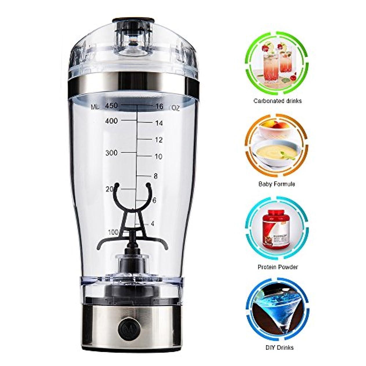 科学健全留まるhotbest 電動シェーカー プロテインシェイカー シェーカーボトル 多機能 コーヒーミキサー 自動 電池式 栄養補給 健康素材 漏れ防止