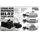 1/35 ドイツ陸軍 マイバッハ HL42 TRKMSエンジン (sWS用) (L3522)