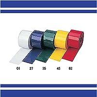 ミズノ(MIZUNO) 室内ラインテープ 16RC551
